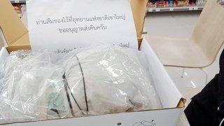 Thaïlande: un parc a renvoyé par colis les déchets laissés par des visiteurs