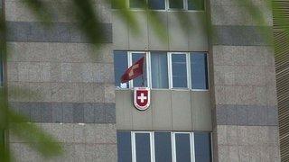 Enquête suisse sur des détournements de fonds au Liban: le gouverneur de la Banque centrale entendu