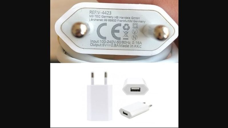 Rappel de produit: alerte de sécurité pour un chargeur USB
