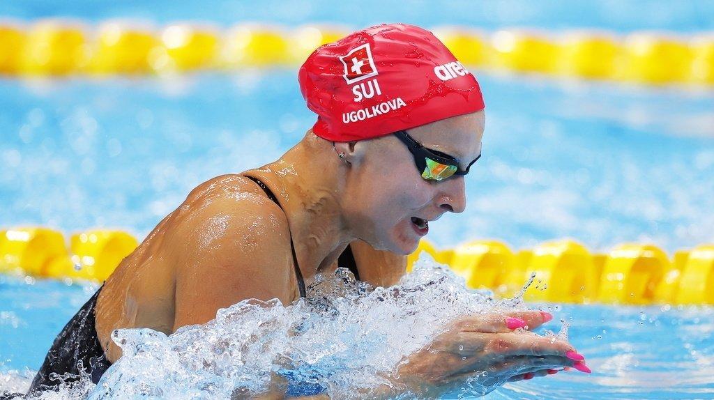 L'ancienne nageuse du Lausanne Natation a réalisé un temps de 4'36''31.