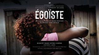 Projection du film « Egoïste »