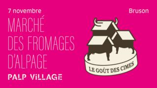 Marché des fromages d'alpage