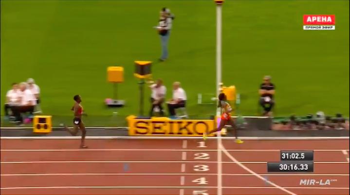 Mondiaux d'athlétisme de Londres: la championne olympique Ayana remporte le titre mondial du 10'000 m