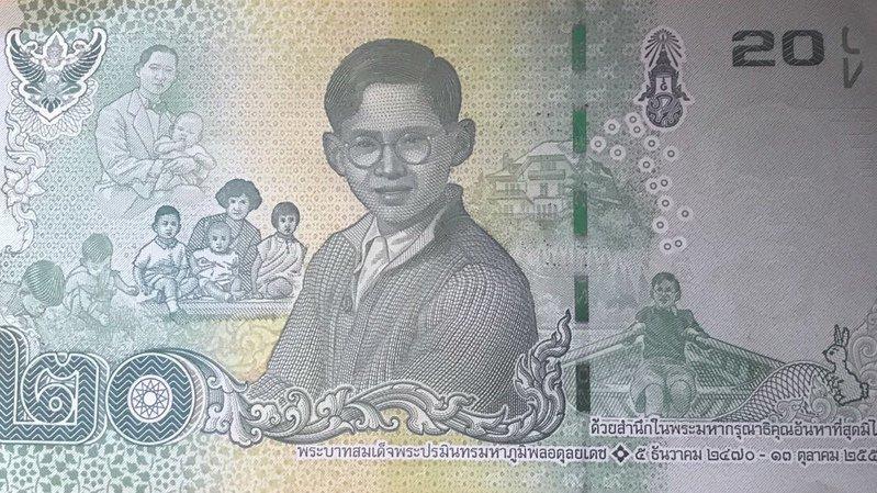 Le lac de Champex figure sur le nouveau billet de banque thaïlandais