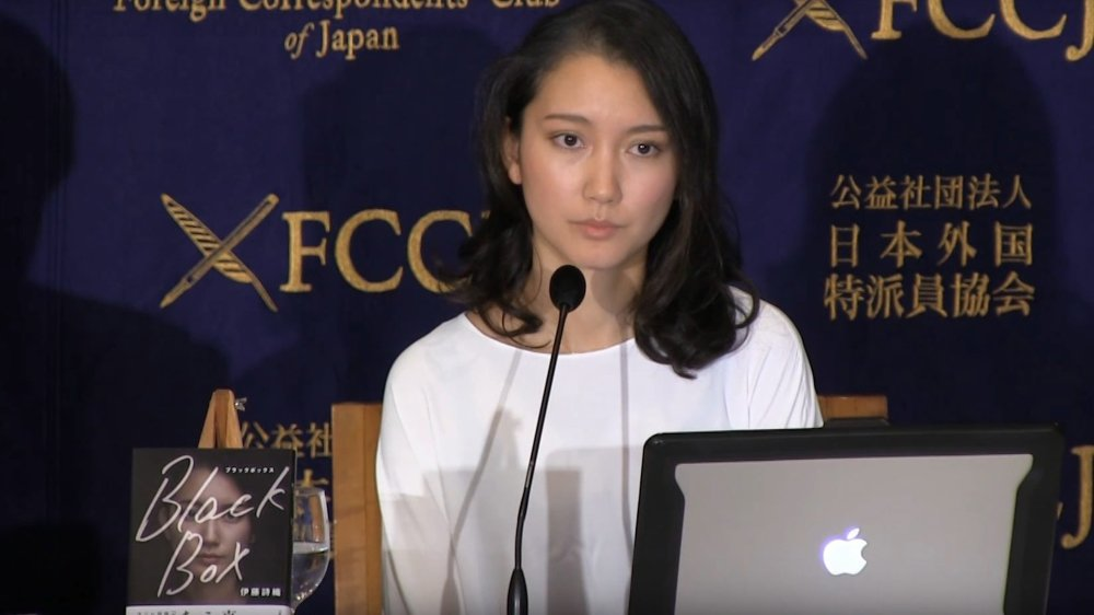 Shiori Ito a publiquement accusé, fin mai, un biographe du premier ministre japonais, Shinzo Abe, de l'avoir droguée, puis violée, il y a deux ans.