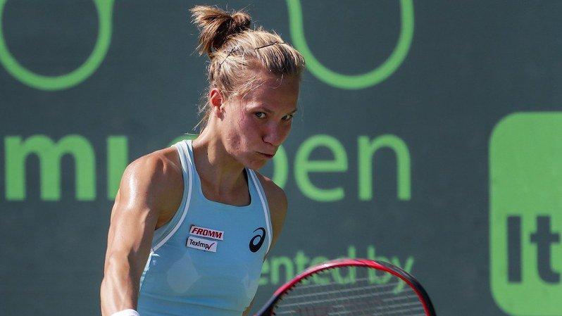 Viktorija Golubic a été battue 6-4 5-7 7-5 par l'Américaine Varvara Lepchenko.