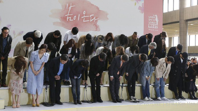 Péninsule coréenne: Kim Jong Un a assisté au premier concert d'artistes sud-coréens à Pyongyang