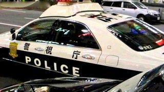 Un député-suppléant  valaisan arrêté 14 jours au Japon