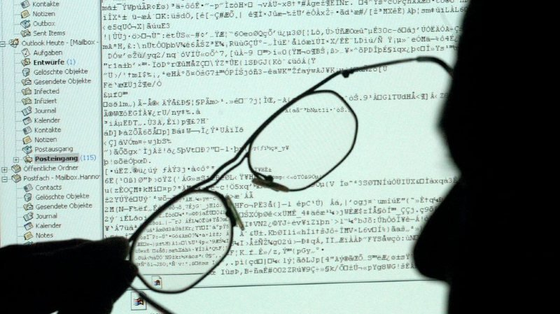 Les faux courriels envoyés au nom du Département fédéral de la défense contiennent un virus.