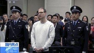 Chine: un Canadien est condamné à mort pour trafic de drogue