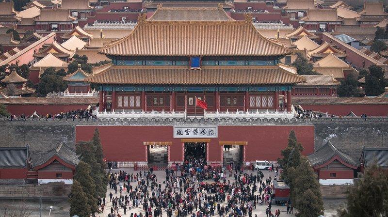 Chine: des milliers de personnes en pèlerinage pour rendre hommage au Dieu de la Richesse