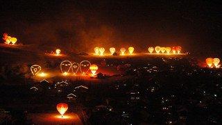 Château-d'Oex: le spectacle son et lumière «Night Glow» du festival de ballons est annulé