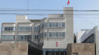 Violences: soupçonné d'avoir tué sa femme avec sa voiture, un Suisse de 26 ans a été arrêté au Pérou