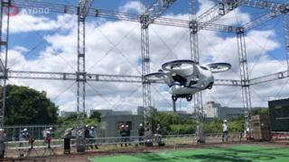 Mobilité: une voiture volante a été présentée au Japon
