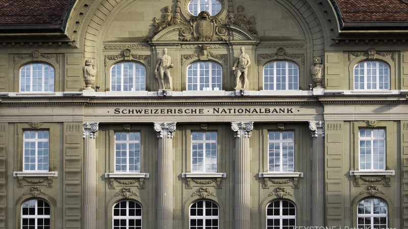 La Banque nationale suisse va reverser 4 milliards de francs à la Confédération et aux cantons