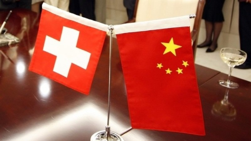 La Suisse souhaite prolonger l'accord avec la Chine, qui n'a pas été publié au Recueil officiel (illustration).